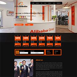 china-alibaba