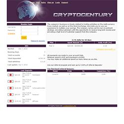 cryptocentury status