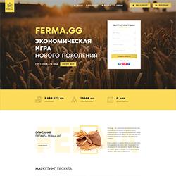 Ferma.gg shot